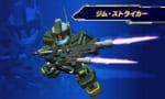 【ガンダム】宇宙世紀の格闘機といえば?