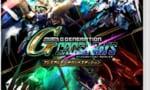 『SDガンダム ジージェネレーション クロスレイズ プレミアムGサウンドエディション -Switch (【早期購入特典】3大特典を入手できる特典コード 同梱)』が予約開始!