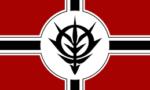 【ガンダム】ジオン公国と共和国の違いってなんなの??