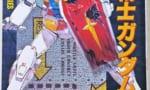 【ガンダム】近藤和久って今もガンダム漫画描いてるの?
