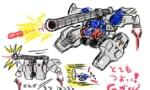 【ガンダム 0083】Gブルが最強だったことが判明wwwwwwwwwwwww