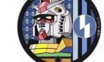 【ガンダム】大河原氏デザインのキャラクターマンホールが稲城市内に登場!盗難とか大丈夫かな…