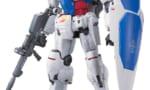 【ガンダムGP01】ゼフィランサスは試作兵器感あっていいよね
