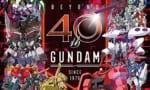 『【メーカー特典あり】 機動戦士ガンダム40thAnniversary BEST ANIME MIX vol.2 (オリジナルクリアファイル(A4サイズ)付)』が予約開始!