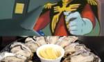 【ガンダム】シャア「生牡蠣とはいえ当たらなければどうということはない」