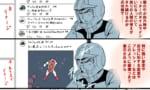 【Zガンダム】NTって周りの思考全て読んでたらほんとに頭がおかしくなりそうだよな…