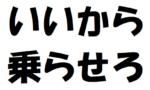 【ガンダム】ガノタ「なんでもいいから乗らせろガンダム」