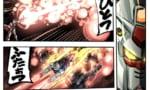 【ガンダム】バスターマシンみたいな白い悪魔wwwwwwwwwwwwwwww