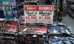 【ガンプラ】ヨドバシカメラ、商品名より名台詞をでっかく表記してしまうwwwwwwwwwwwww