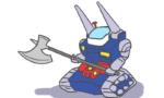 【ガンダム】格闘型ガンタンクがこちら