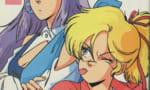 【ガンダムZZ】Z Zをラブコメ漫画でリメイクしたらいい感じにならないか?