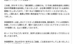 【劇場版Gレコ】ベルリ役の石井マークさんが声優界に復帰!このまま続投してくれたらいいな…