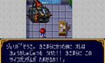 【Zガンダム】ジェリドが強化人間になってサイコガンダムに搭乗するという嘘みたいな展開が味わえるゲームwwwwwwwwwwwwwwww