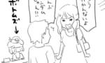 【ガンダム】ボトムズとガンダムの違いを女の子に理解してもらうにはどうすれば