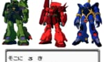 【Zガンダム】オーキド「そこに3つのMSがあるじゃろ?」