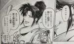 【0083 リベリオン】シー…ハント船長の部下になりたい奴wwwwwwwwwwwwwwww