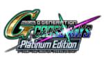 【予約開始!】『Nintendo Switch SDガンダム ジージェネレーション クロスレイズ プラチナムエディション』