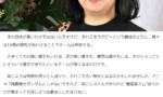 【悲報】日本ラグビー協会理事、協会をガンダムで例えてしまうwwwwwwwwwwwwwwww