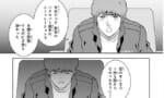 【悲報】アムロの悩み、一般兵にはイヤミにしか聞こえない