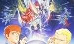 【速報】「機動戦士ガンダム 逆襲のシャア」が日テレで地上波放送決定!